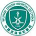 顾我复我网 华中科技大学同济医学院附属协和医院